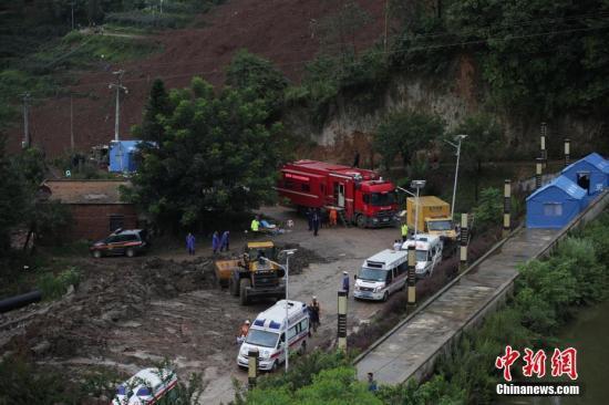 贵州六盘水市水城县发生山体滑坡 卫健委派专家组指导救治