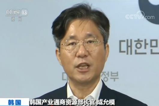 月儿弯月嫂加盟s5660游戏韩方接连发声 呼吁日方撤销对韩出口管控办法