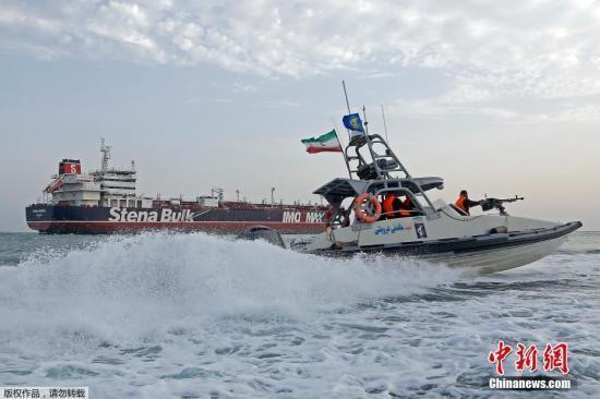 欧洲多国支持在波斯湾联合护航 伊外长:勿挑起冲突
