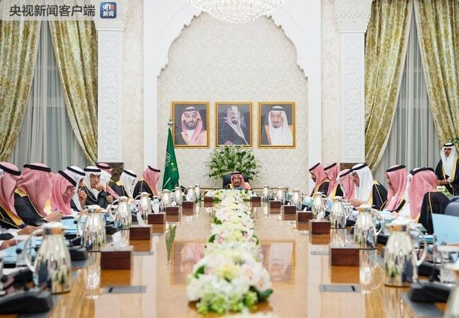 沙特敦促国际社会采取行动 阻止破坏海上航运自由的行为