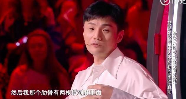 李荣浩独家回忆北漂时光 遭遇车祸仅有1800元却仍没放弃梦想