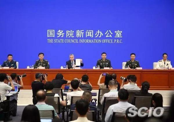 """刚刚,《新时代的中国国防》白皮书发布!严厉震慑""""台独""""!"""