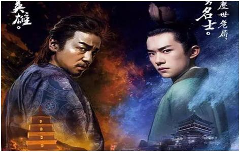 爆款电视剧《长安十二时辰》研讨会在京举行