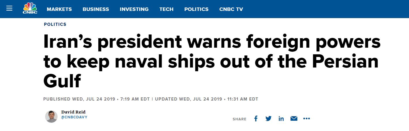 伊朗总统:保护霍尔木兹海峡主要责任在伊朗及邻国,与他国无关