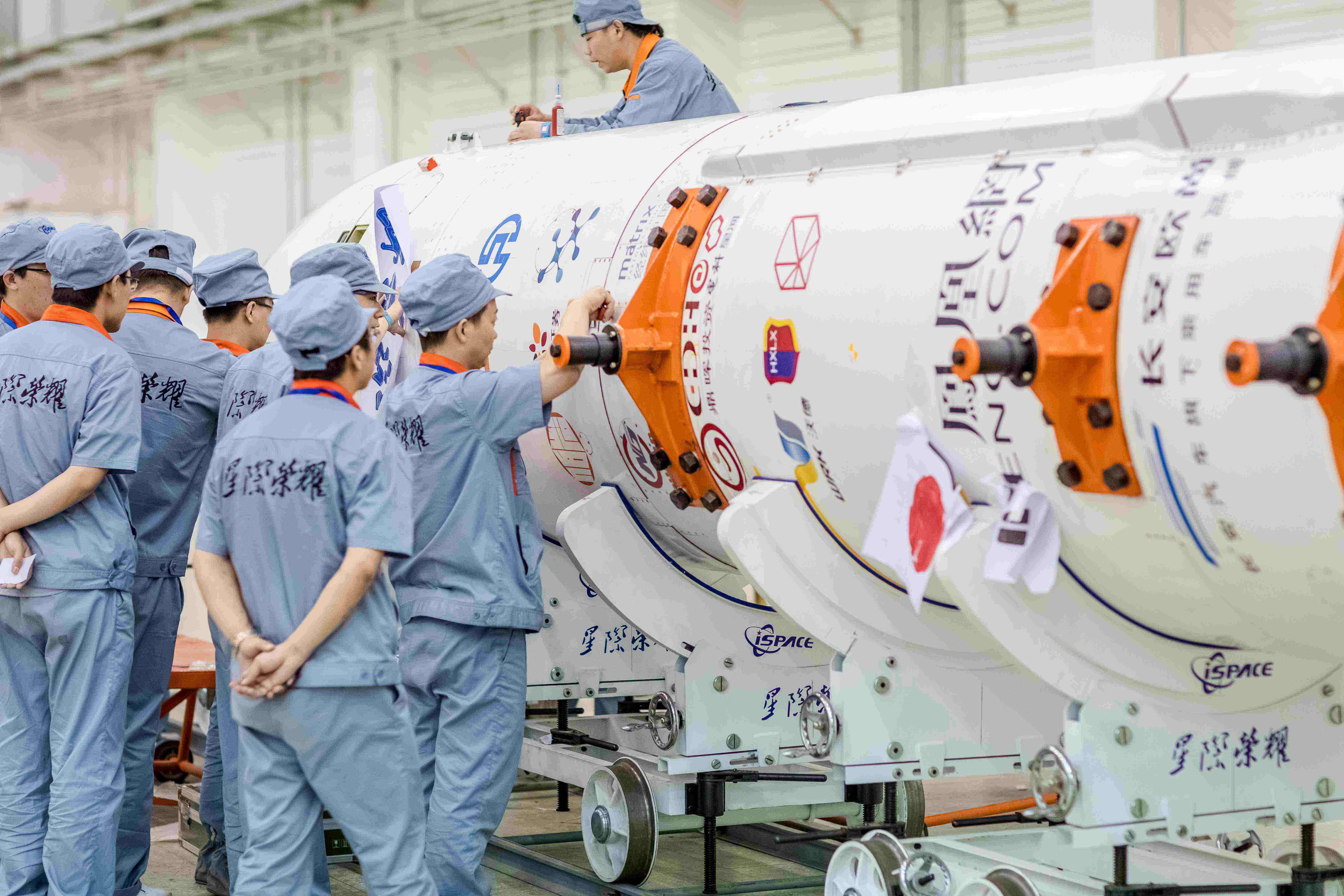 中国民营运载火箭零的突破 一箭多星成功入轨