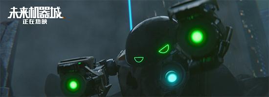 郑中基搞笑电影美人俏老板的异能男秘书《未来机器城》搞笑魔性特辑 超级带感停不下来