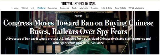 美国会推法案欲禁用联邦资金购买中国造客车列车?比亚迪回应:投放符合当地法律法规