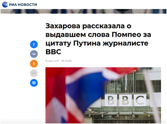 傅园慧吃止疼药反腐首涉武警官员把蓬佩奥的话当成了普京的!BBC记者发问俄外长糗大了