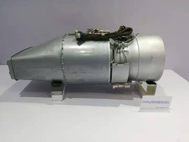 从机器鱼到尖端涡扇发动机 第五届军博会略览