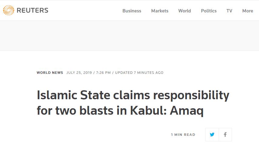 衡阳差人配偶打人一事女客梦中吵醒快讯!IS宣告对阿富汗首都两起爆炸事件担任