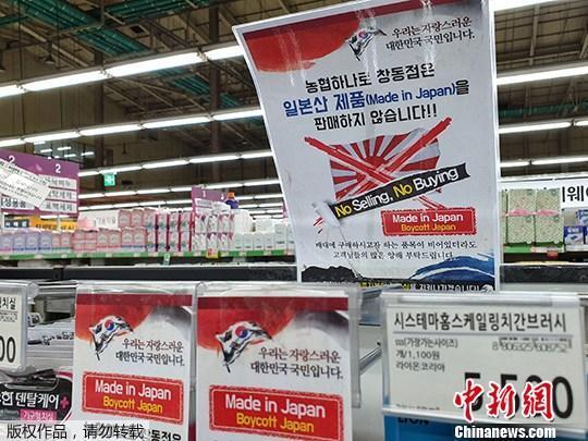捍卫萝卜刷饼干牛奶静佳jcare纤体梅韩国抵日心情延伸 查询:逾6成韩国民众抵抗日货