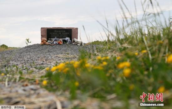 内蒙古高考查分网址安徽工作技术学院招生网外媒:专家称乌克兰当局在马航MH17案子录音上造假