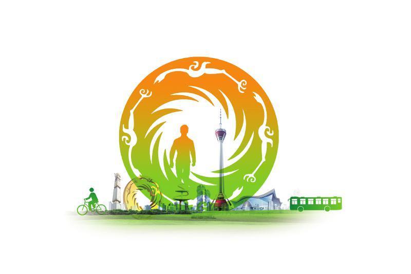"""成都实施低碳城市建设""""636""""工程"""