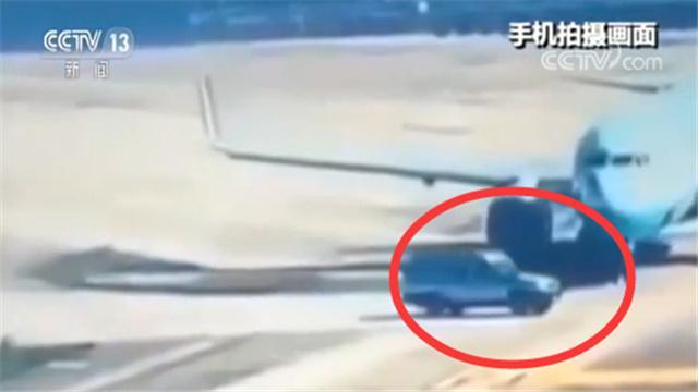 调查中!为避免与车辆相撞 厦航客机紧急中断滑行