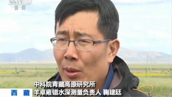 """我国首次对西藏""""羊湖""""水下地形全面测量科考"""
