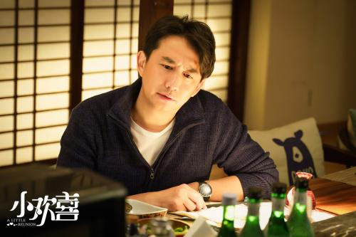 《小欢喜》将播出 黄磊任总编剧聚焦父母成长