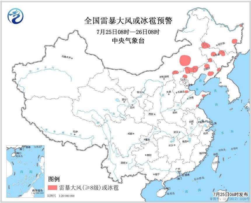 婉神引证帅哥视频强对流气候蓝色预警 广东四川等地部分地区有短时强降雨