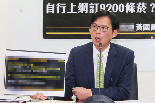黄国昌再爆料:运送走私烟5部货车来自蔡英文办公室