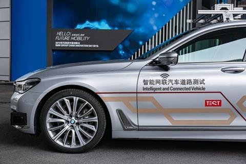 腾讯牵手宝马中国 共建高性能自动驾驶技术平台