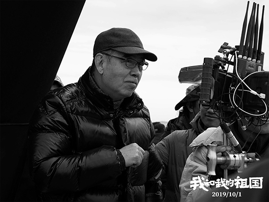 """电影《我和我的祖国》首曝""""启程""""版预告"""