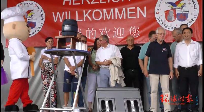 中国茅台助力德国波恩嘉年华夏日节