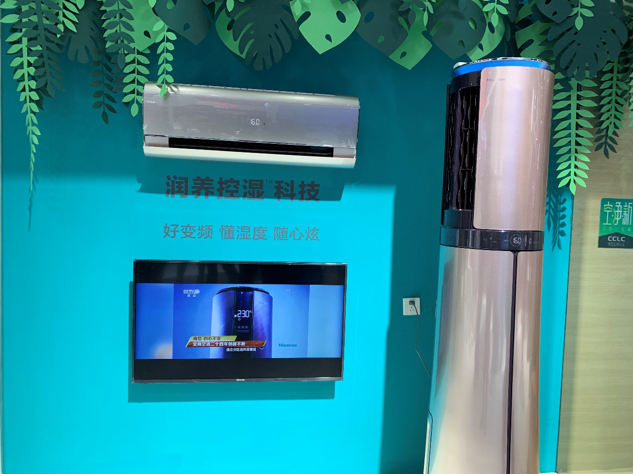 海信空调和华为联手 智能家居进入跨品牌时代