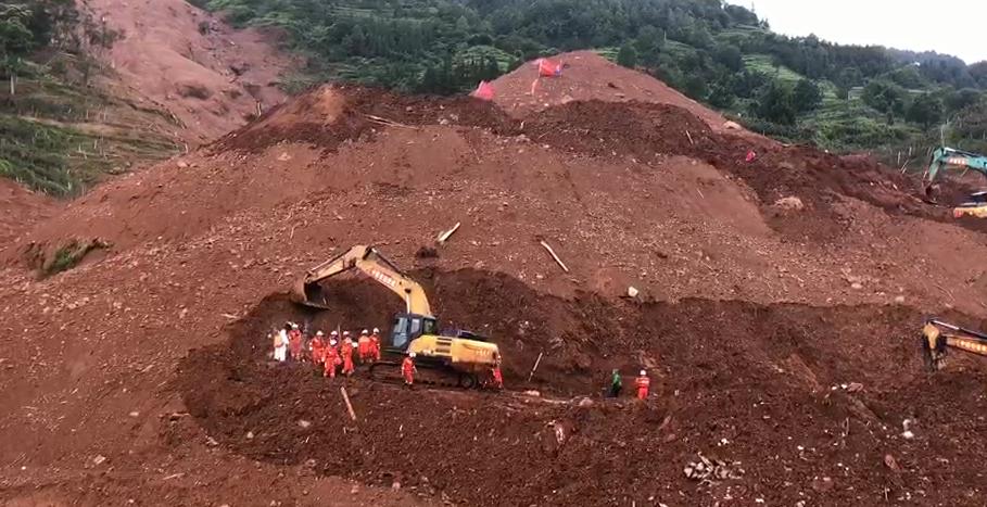 """贵州水城""""7.23""""特大山体滑坡灾害情况通报  24人遇难 27人失联"""