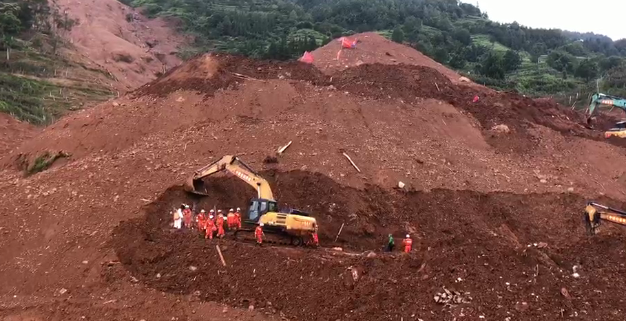 """贵州水城""""7.23""""特大山体滑坡灾害情况通报 26人遇难 25人失联"""