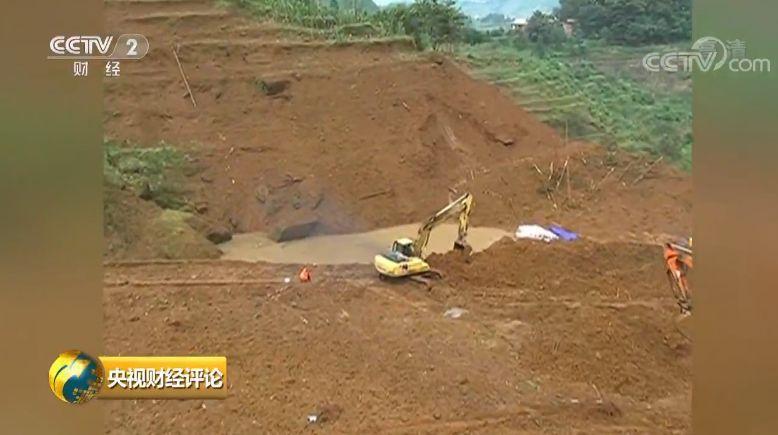 贵州水城山体滑坡救援难度有多大?紧急排查!地质灾害怎么防?