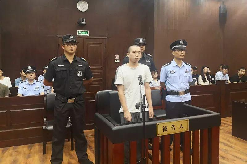 浙大女学生被害案一审:凶手被判死刑
