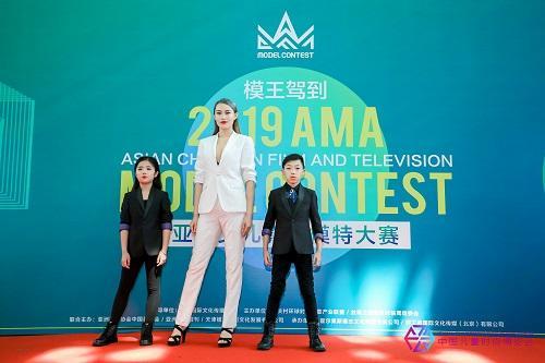 2019中国儿童时尚模特大赛圆满闭幕