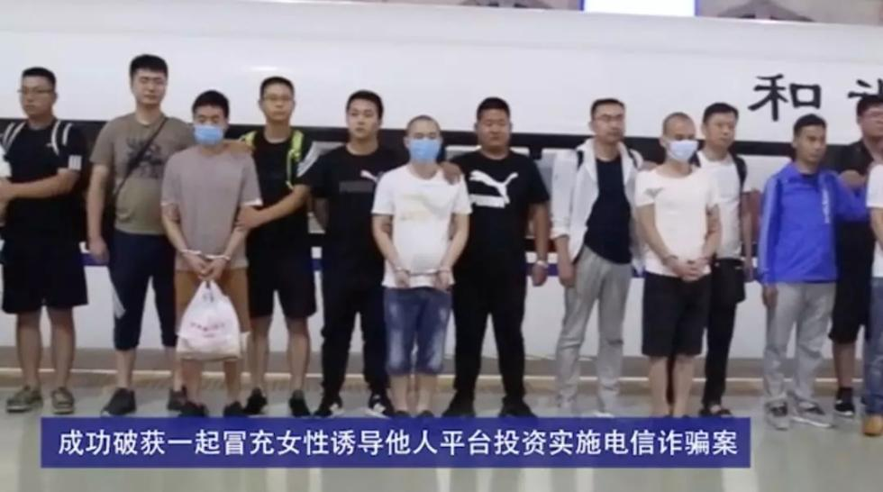 非法拘禁十几名未成年女性当陪侍,山东平度一团伙16人被抓