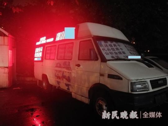 """打非法广告、昼夜""""营业""""……这辆面包车如此""""神通广大""""?"""