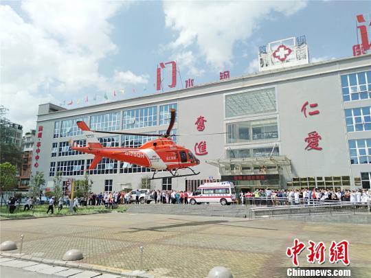 贵州六盘水山体滑坡:直升机升空转运两名重伤儿童