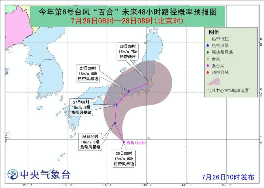 """6号台风""""百合""""已生成,它能""""浇灭""""周末的高温吗?"""