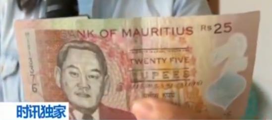 csol毁灭者强化lgp690什么样的人能够被印在外国纸币上?这个中国人给出了答案