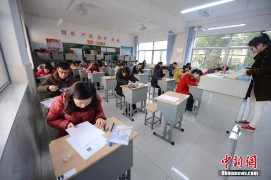 """河北故城官方回应""""成绩单引考生质疑""""事件 相关责任人已被免职"""