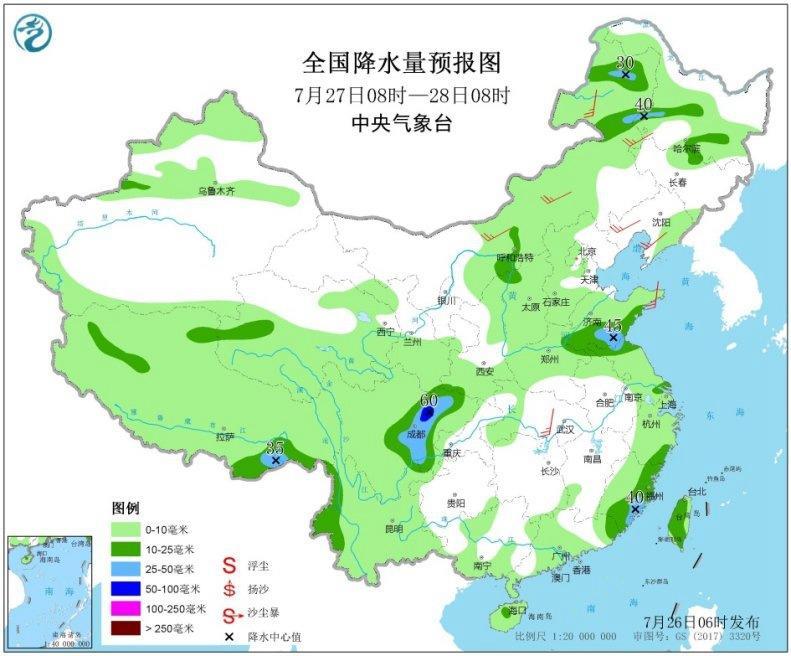 江南华南气温将创新高 黄淮需防强对流