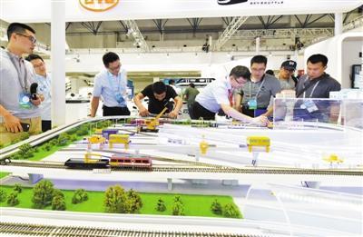 轨道交通 智慧未来