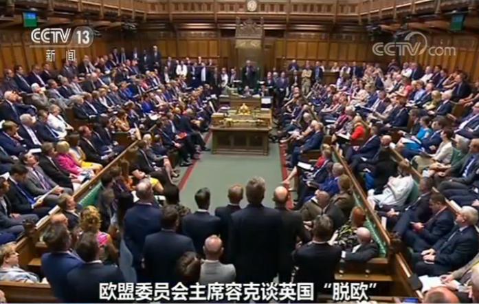 """孙杨拉普赛斯史苍网欧盟委员会主席容克:现在""""脱欧""""协议是仅有可行的"""