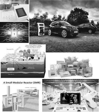 宁夏考试院网荣耀9x开售英国新一轮工业研制要点瞄向七大范畴