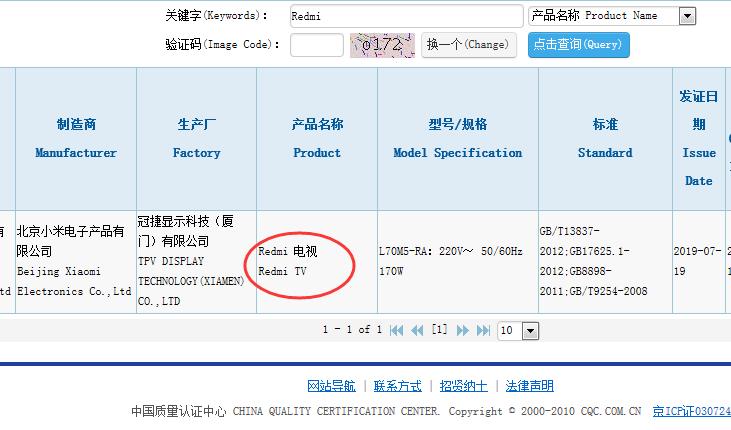 09伍声非诚勿扰美国对中国是经济制裁吗红米Redmi电视将至!红米电视70英寸获国家3C认证