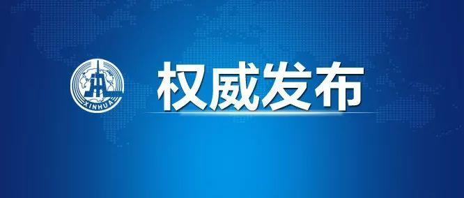"""经贸界人士担忧持续动乱会""""侵蚀""""香港成功根基,盼社会尽快重回正轨"""