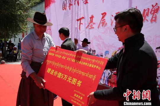 国家民委向青海玉树捐赠价值10万元书籍