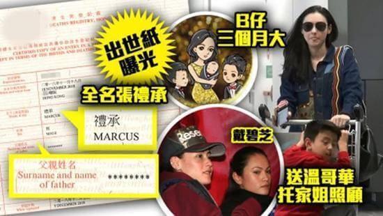 任贤齐节目谈张柏芝辛酸往事:母亲生病住院,还仍坚持在剧组拍戏