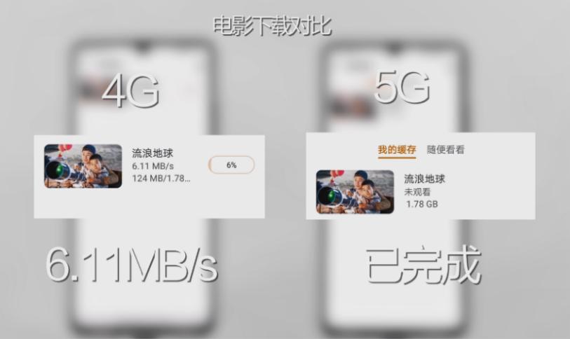 华为终端云服务引领5G时代先锋智慧新生活