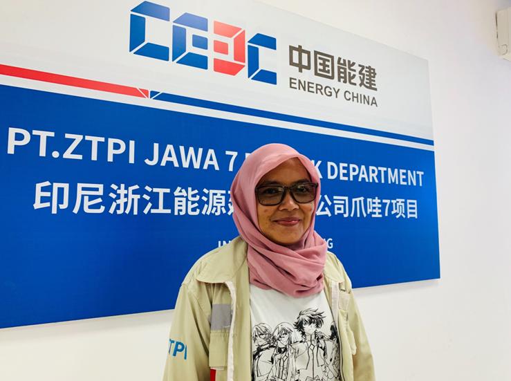 安徽中小学教师统考成绩什么时候出来cristian dk印尼姑娘西蒂:学好中文,让更多印尼人了解实在的我国