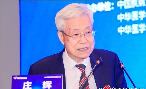 全面遏制肝炎危害 2019年世界肝炎日宣传大会在京举行