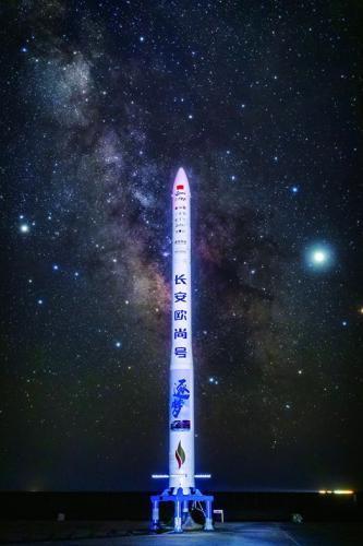 首次入轨!中国民营火箭零的突破