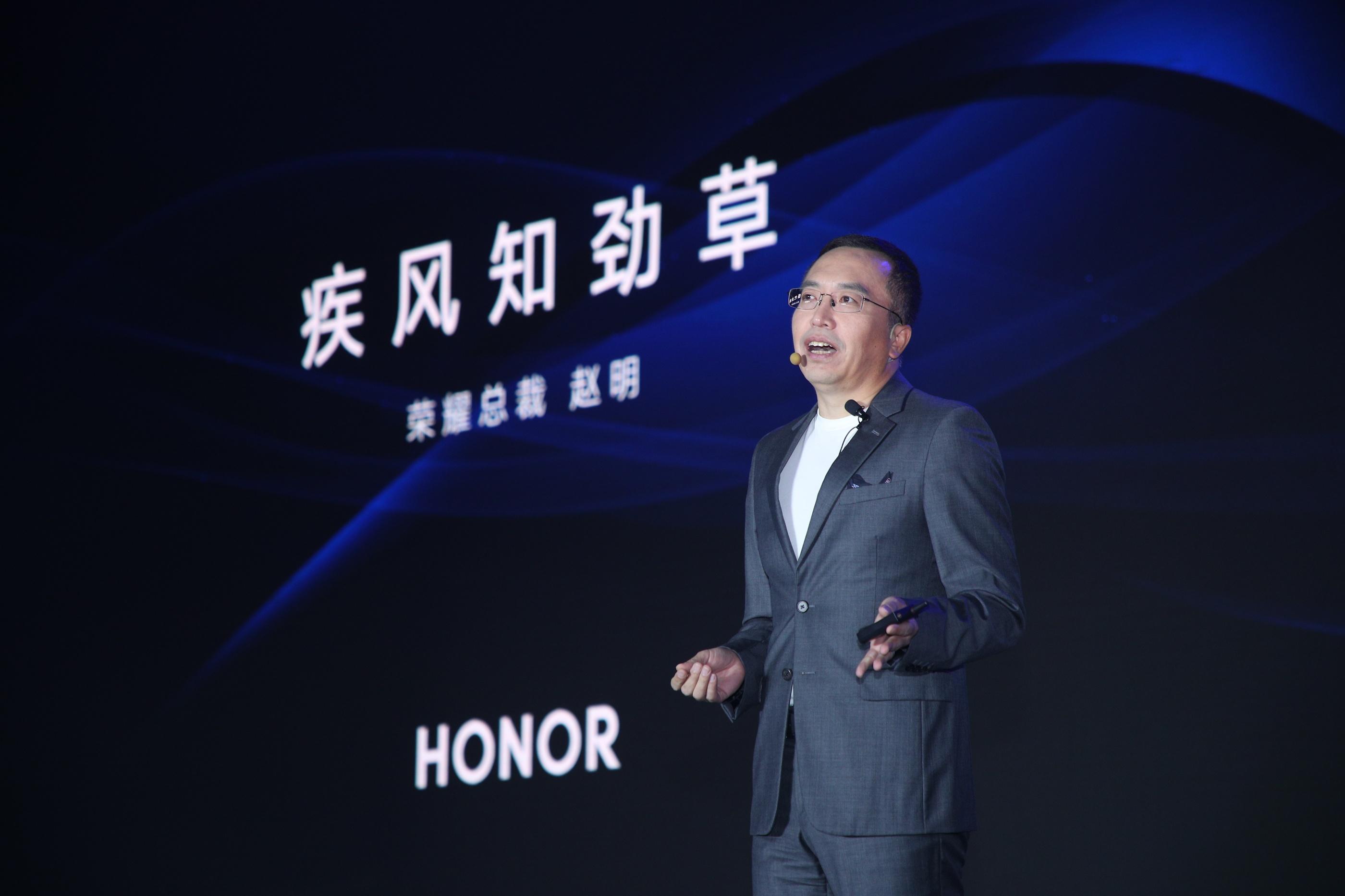 荣耀赵明:持续创新,不断地积累底牌才是王道